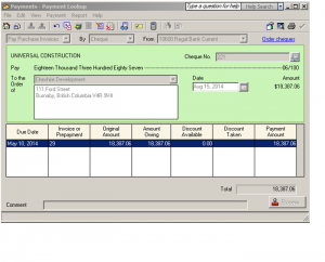 Payment Lookup 5